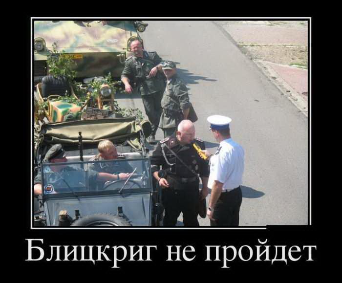 Кадыров демотиваторы демотиватор