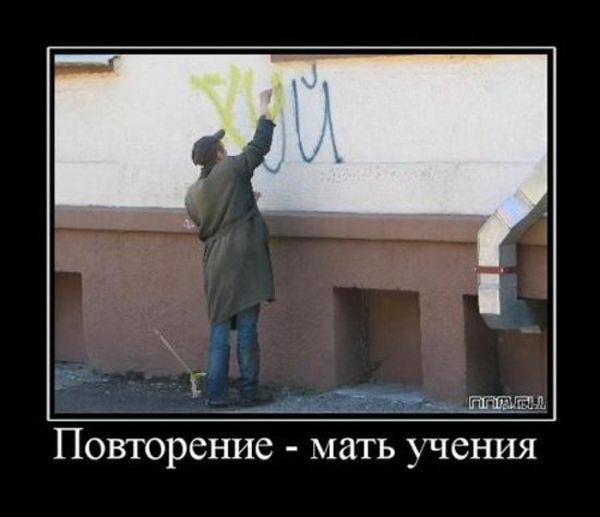 Демотиваторы про лукашенко