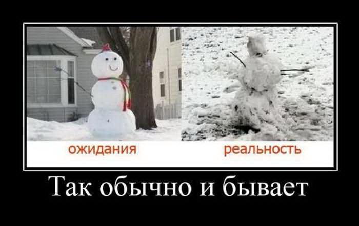 http://demotivator-levin.narod2.ru/images/58.jpg