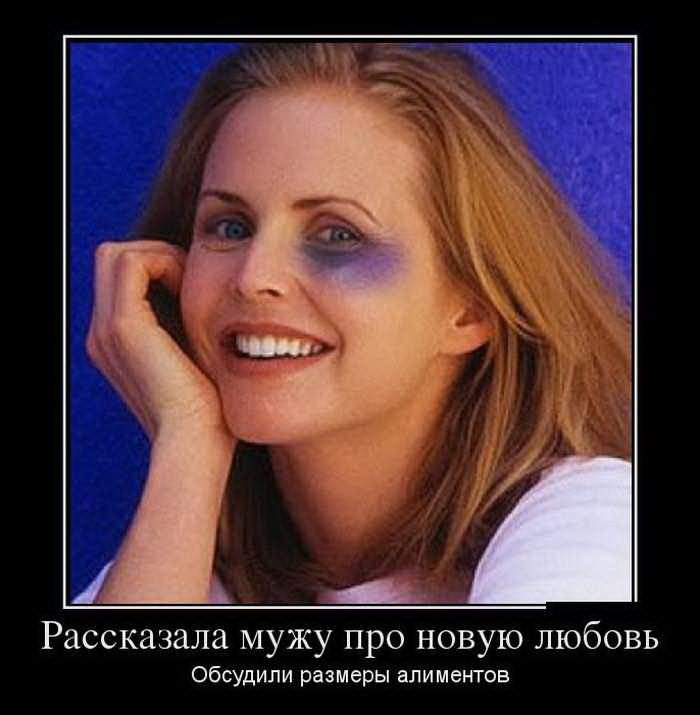 самые смешные демотиваторы про животных - демотиваторы про ...: http://demotivator-urik.narod.ru/samye-smeshnye-demotivatory-pro-zhivotnyh.html